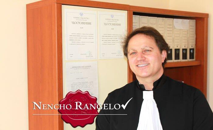 консултация с адвокат