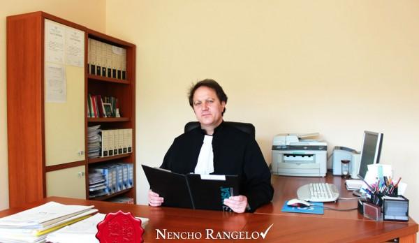 Консултации с адвокат